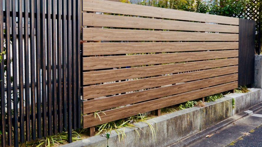 木目調の目隠しフェンス、おすすめの種類や魅力をご紹介