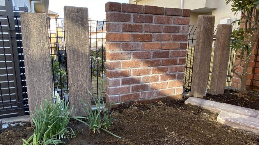 重厚感のある目隠し塀の種類とは?メリット・デメリットを解説